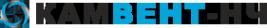 Логотип компании КамВент-НЧ