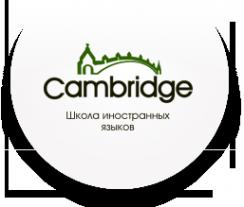 Логотип компании Cambridge