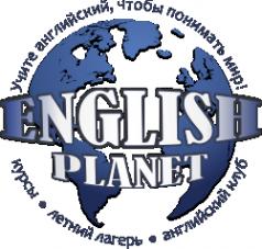 Логотип компании English Planet