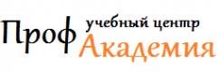 Логотип компании ПрофАкадемия