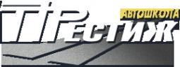 Логотип компании ПРЕСТИЖ