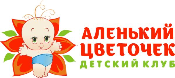 Логотип компании Аленький цветочек