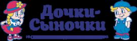 Логотип компании Дочки-Сыночки