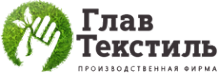 Логотип компании ГЛАВтекстиль
