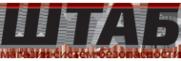 Логотип компании ШТАБ
