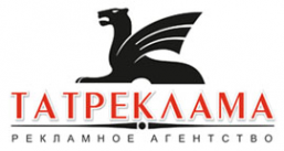 Логотип компании ТАТРЕКЛАМА