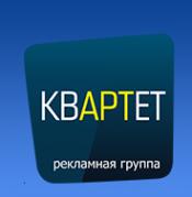 Логотип компании Квартет