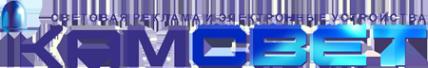 Логотип компании Камсвет