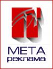 Логотип компании Мета-реклама