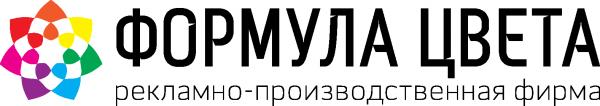 Логотип компании Формула цвета
