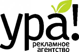 Логотип компании Ура!