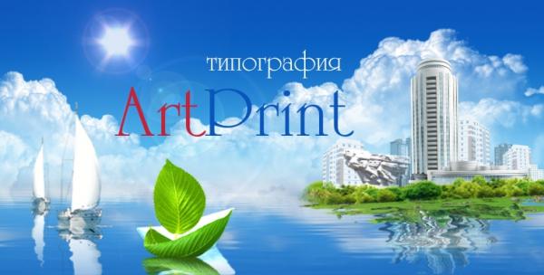 Логотип компании АртПринт