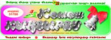 Логотип компании Комеш кынгырау