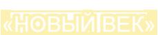 Логотип компании ТНВ-Планета