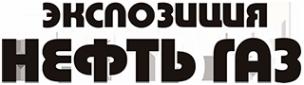 Логотип компании Экспозиция Нефть Газ