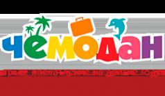 Логотип компании Чемодан