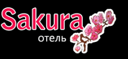 Логотип компании Сакура