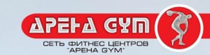 Логотип компании Arena Gym
