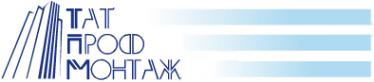 Логотип компании ТатПрофМонтаж