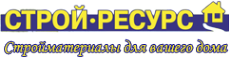 Логотип компании Строй-Ресурс