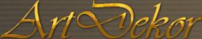 Логотип компании Арт Декор