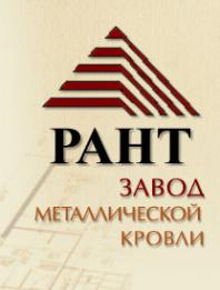 Логотип компании ЗМК РАНТ
