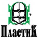 Логотип компании ПластиК