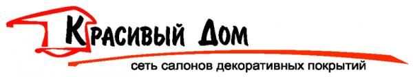 Логотип компании Красивый дом