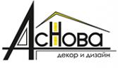 Логотип компании АСНОВА