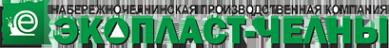 Логотип компании Экопласт-Челны