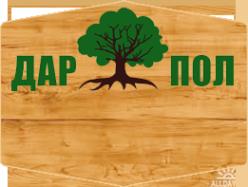 Логотип компании Дар Пол