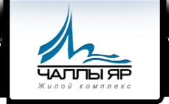 Логотип компании Чаллы Яр