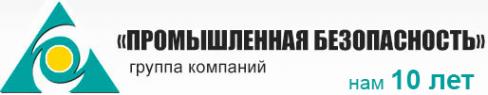 Логотип компании Промышленная Безопасность