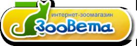 Логотип компании Зоовета