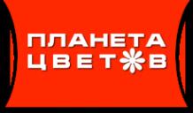 Логотип компании Планета Цветов