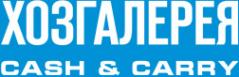 Логотип компании Хозгалерея