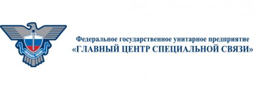 Логотип компании Отделение специальной связи по Республике Татарстан