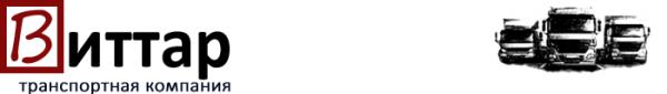 Логотип компании Виттар