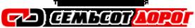 Логотип компании Семьсот дорог