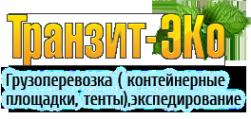 Логотип компании ТрансСпецАвто-Казань