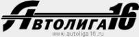 Логотип компании Автолига 16
