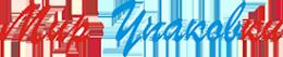 Логотип компании Арус. Мир упаковки