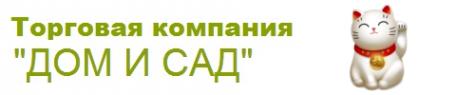 Логотип компании Дом и сад