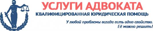 Логотип компании Адвокатский кабинет Ильясова Р.М