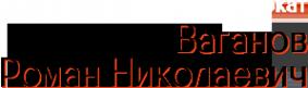 Логотип компании Правовая защита