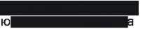 Логотип компании Рената