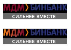 Логотип компании МДМ Банк