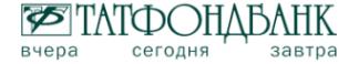 Логотип компании Татфондбанк