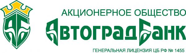 Логотип компании Автоградбанк