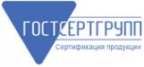 Логотип компании ГОСТСЕРТГРУПП ПОВОЛЖЬЕ